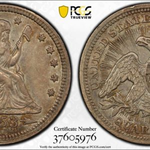 1853 Arrows and Rays Seated Quarter, Lightly Toned, Lustrous Choice XF PCGS.