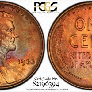 1933 Lincoln Cent, Colorful MS65RB PCGS, Ex: Winged Liberty Set