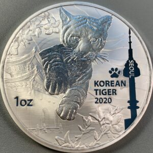 2020 Korea Tiger 1 oz Silver BU